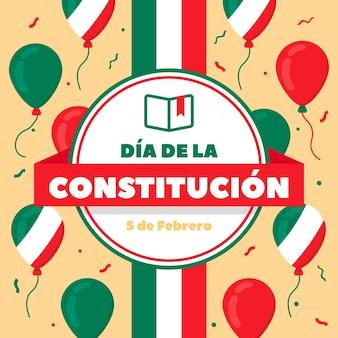 フラットメキシコ憲法記念日