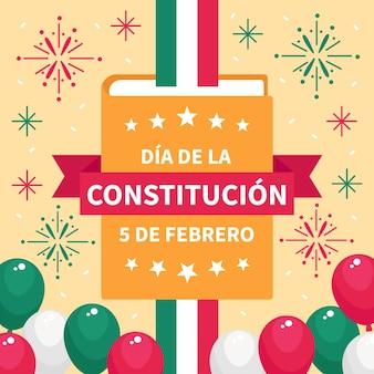 평평한 멕시코 헌법의 날