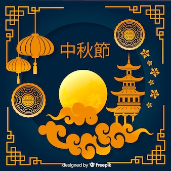 Flat mid autumn festival asian design with full moon