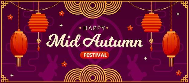 Плоский баннер фестиваля середины осени