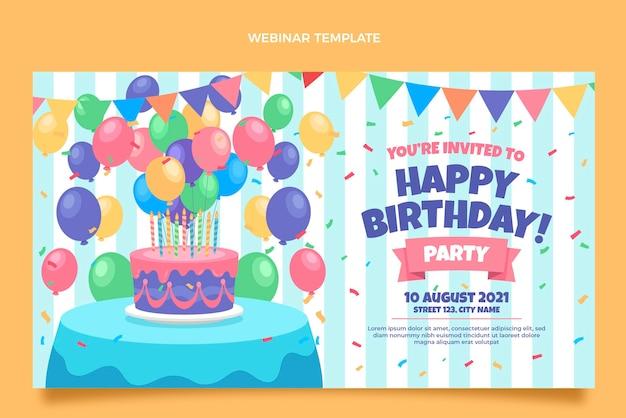 평면 최소한의 생일 웨비나