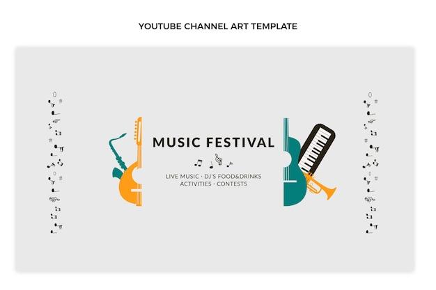 フラットミニマルミュージックフェスティバルのyoutubeチャンネルアート
