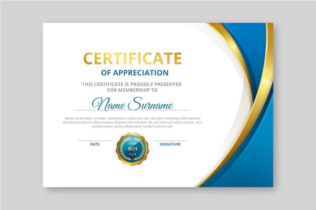 Плоский современный шаблон сертификата