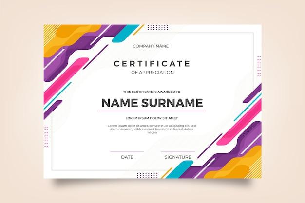 Плоский современный сертификат