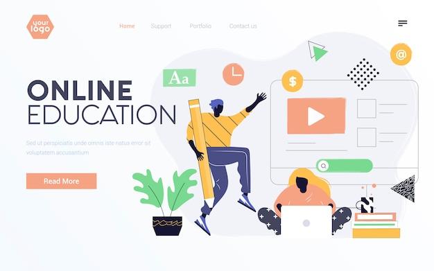 온라인 교육의 플랫 현대적인 디자인 일러스트
