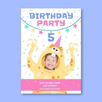 写真付きフラットモンスターの誕生日の招待状のテンプレート