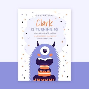 フラットモンスターの誕生日の招待状のテンプレート