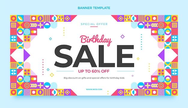 Плоский мозаичный фон на день рождения