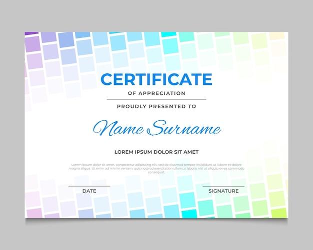 Сертификат плоской мозаики