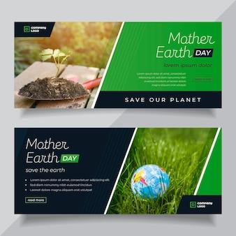 写真付きフラット母なる地球デーのバナーセット