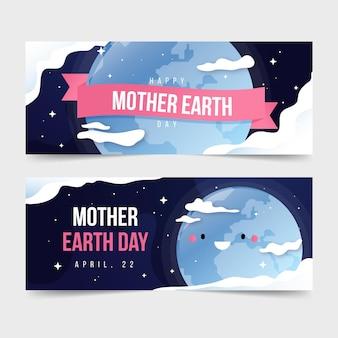 フラット母なる地球デーバナーセット