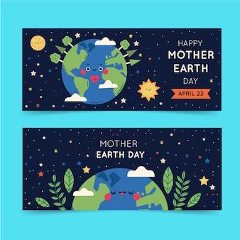 フラット母なる地球デーのバナーコレクション