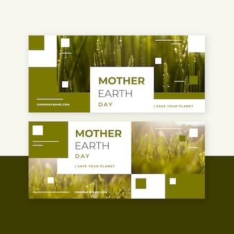 写真付きフラット母なる地球デーのバナー