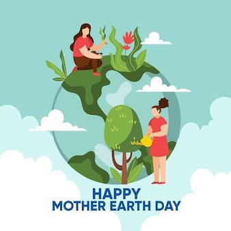 평면 어머니 지구의 날 그림
