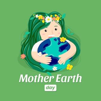 フラット母なる地球デーのイラスト