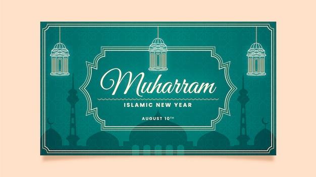 Flat muharram banner template