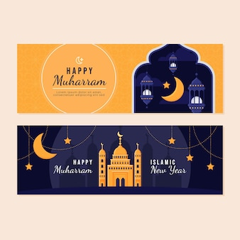 Набор плоских баннеров мухаррам