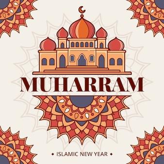 Illustrazione piatta muharramram