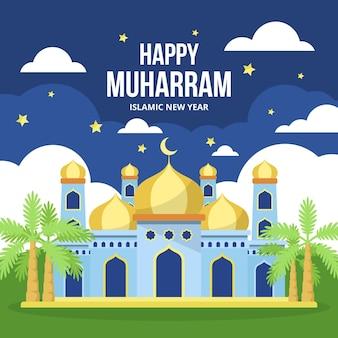 Flat muharram illustration