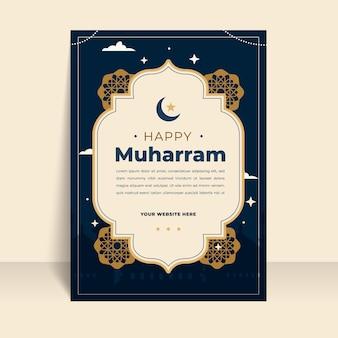 Modello di poster verticale piatto muharram