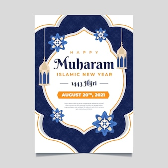 Flat muharram vertical poster template