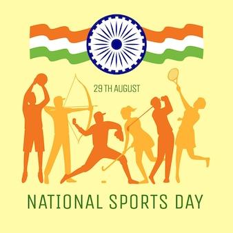 Плоская иллюстрация дня национального спорта