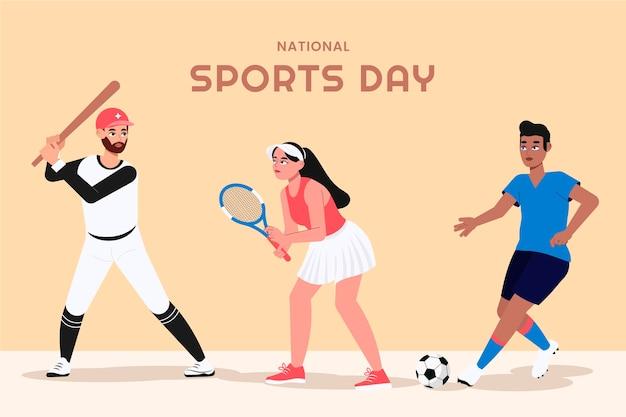 평면 국가 스포츠의 날 그림