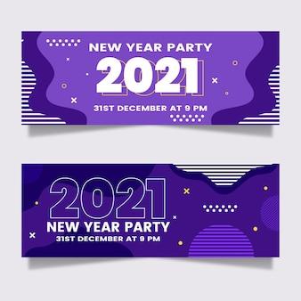 フラット新年2021パーティーバナー