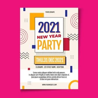 Плоский шаблон флаера для вечеринки новый год 2021