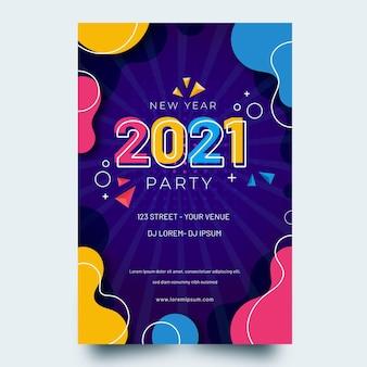 フラット新年2021パーティーチラシテンプレート