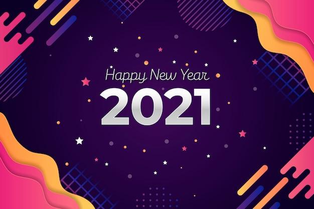평평한 새해 2021