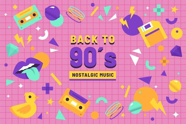 フラットノスタルジックな90年代の背景