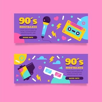 Плоский ностальгический дизайн баннеров 90-х