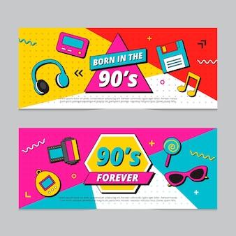 Набор плоских ностальгических баннеров 90-х