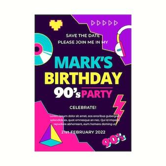 Плоский ностальгический шаблон приглашения на день рождения 90-х