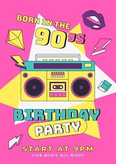 Modello di invito di compleanno piatto nostalgico degli anni '90