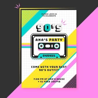 フラットノスタルジックな90年代の誕生日の招待状