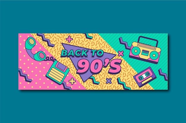 Copertina facebook piatta e nostalgica degli anni '90