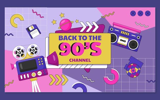 Flat nostalgic 90's youtube channel art