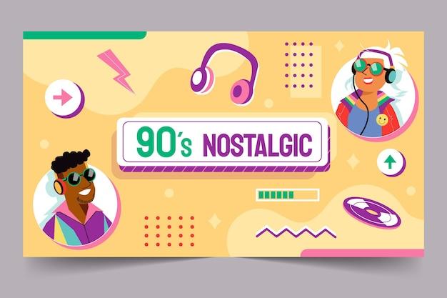 향수를 불러일으키는 90년대의 평평한 youtube 채널 아트