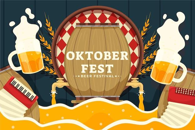 Flat oktoberfest background