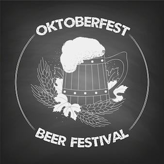 Flat oktoberfest festival concept
