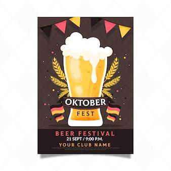 Плоский плакат фестиваля октоберфест
