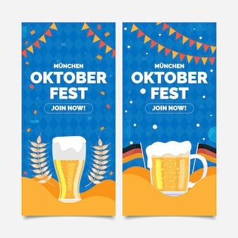 Flat oktoberfest vertical banners set Free Vector