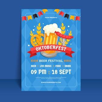 Flat oktoberfest vertical poster template