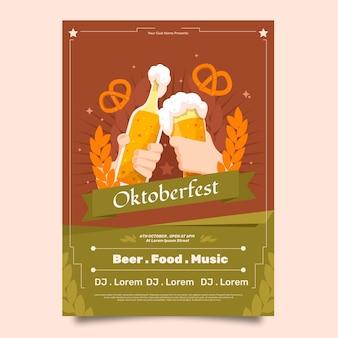 Modello di poster verticale piatto oktoberfest