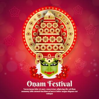 Flat onam festival concept