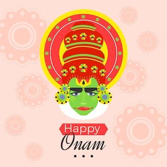 Flat onam festival with greeting