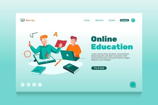 플랫 온라인 교육 방문 페이지