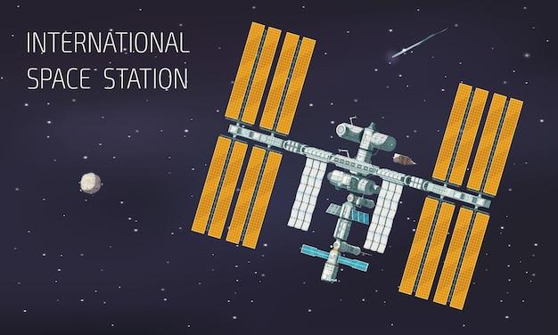 Плоская орбитальная международная космическая станция в космосе возле планеты и иллюстрации кометы